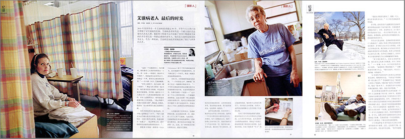 GoA_China-Press